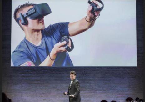 Budućnost iz Fejsbuk vizure